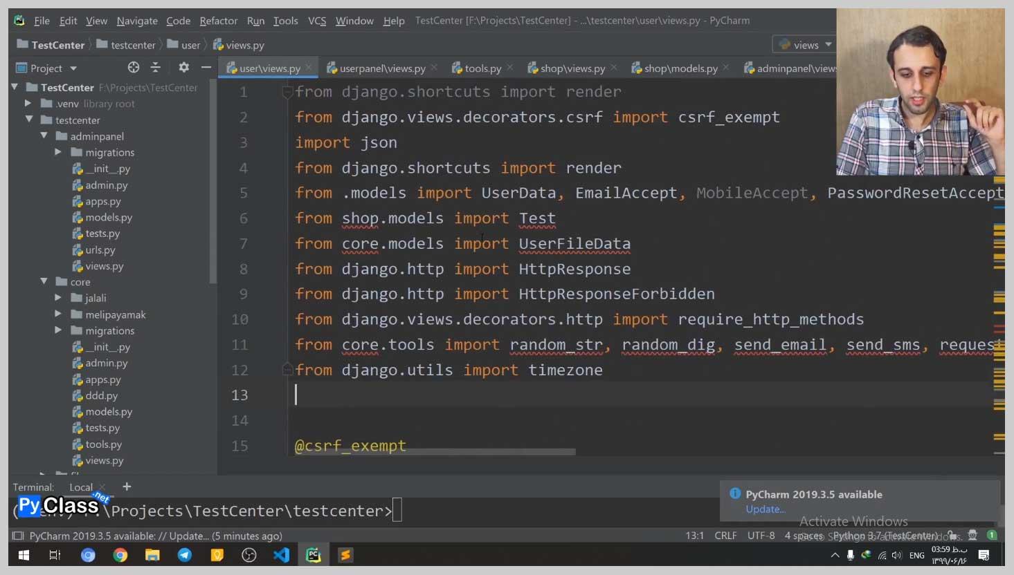 محیط توسعه PyCharm