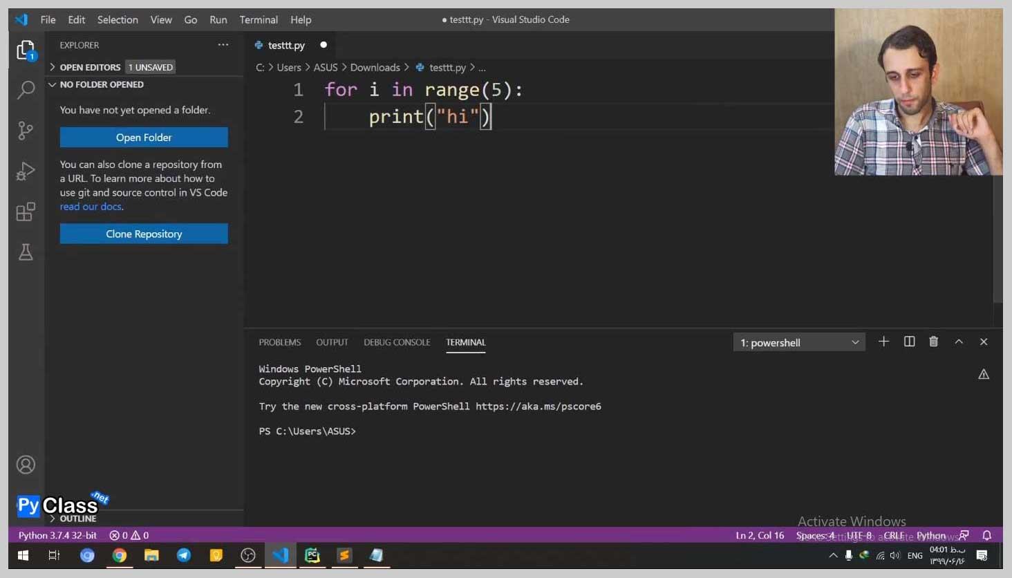 محیط توسعه vs-code