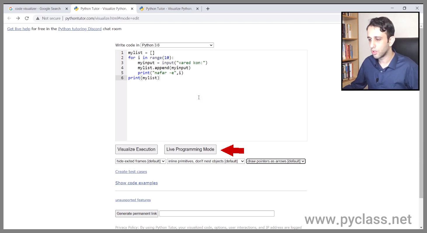حالت برنامه نویسی زنده در ابزار کد ویژوالیزر