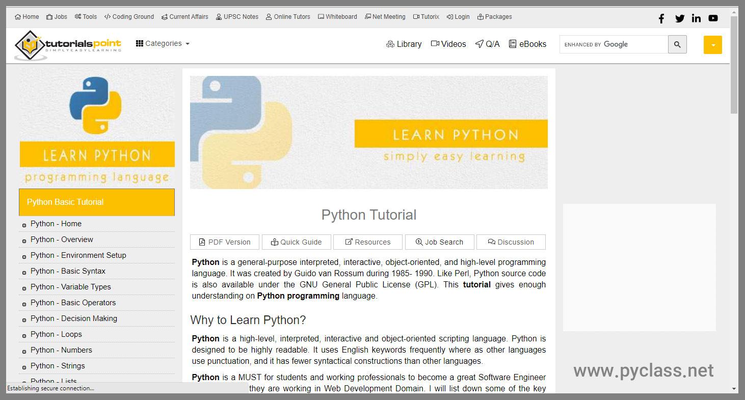 وب سایت tutorialspoint منبعی برای برنامهنویس شدن